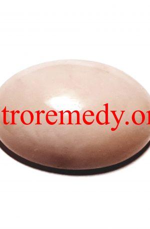 Conk Stone for vastu rectification